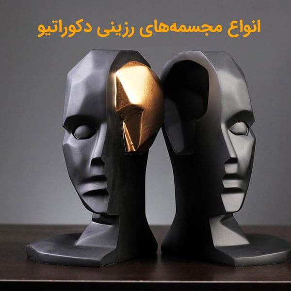 مجسمه-دکوری-رومیزی
